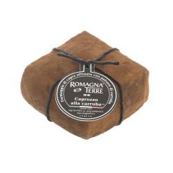 Козе сирене в рожков  около 350 гр